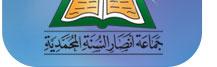 انصار السنه المحمديه Header_left_2